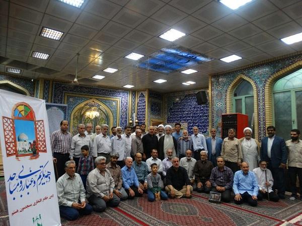 مسجد حضرت ابوالفضل 2